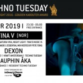 Techno Tuesday – Tina V (NOR)
