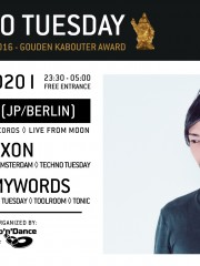 Techno Tuesday – Sudo (JP/BERLIN)